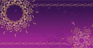 projekta ornamentu rocznik Zdjęcie Royalty Free
