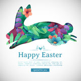 Projekta szablonu sztandar dla Szczęśliwej wielkanocy Sylwetki skoku królik z kwiecistym, zielarskie, rośliny dekoracja horyzonta ilustracji