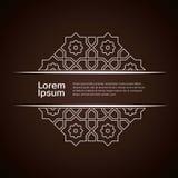 Projeto árabe do ornamento Fotos de Stock Royalty Free