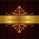 Projeto 01 do menu do restaurante Fotografia de Stock Royalty Free