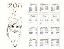 Projeto 2011 do calendário ilustração stock