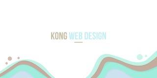 Projeto abstrato da onda verde do Web site do encabeçamento do fundo Fotos de Stock