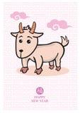Projeto bonito da cabra pelo ano novo chinês Fotos de Stock Royalty Free