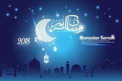 Projeto bonito do molde de Ramadan Kareem Mubarak ilustração stock