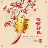 Projeto chinês do ano novo ilustração stock