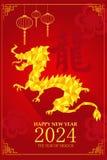 Projeto chinês do ano novo pelo ano de dragão Foto de Stock