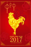 Projeto chinês do ano novo pelo ano de galo Foto de Stock Royalty Free