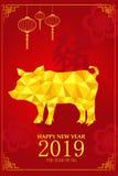 Projeto chinês do ano novo pelo ano de porco Fotografia de Stock