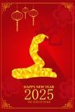Projeto chinês do ano novo pelo ano de serpente Imagens de Stock Royalty Free