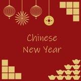 Projeto chinês do cartaz do ano novo Teste padrão do ouro no fundo vermelho ilustração stock