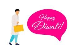 Projeto criativo do molde do festival de Diwali Diwali feliz Festival indiano tradicional Imagens de Stock