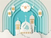 Projeto da caligrafia de Eid Al-Adha ilustração stock