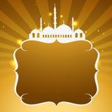Projeto de Allah ilustração do vetor