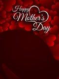 Projeto de cartão bonito do vetor para o dia de mãe Fotografia de Stock Royalty Free