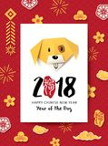 Projeto de cartão chinês do ano 2018 novo com cão do origâmi Ilustração Royalty Free