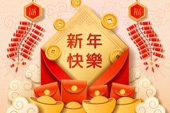 Projeto de cartão chinês do ano novo ou 2019 CNY ilustração stock