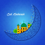 Projeto de cartão de Eid Mubarak Foto de Stock Royalty Free
