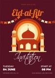 Projeto de cart?o do convite de Eid al-Fitr com detalhes da ilustra??o e do evento da mesquita ilustração stock