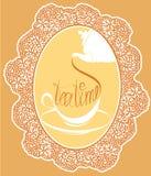 Projeto de cartão do tea party do vintage com te escrito mão Imagens de Stock Royalty Free