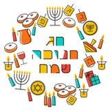 Projeto de cartão feliz do Hanukkah Ilustração do vetor ilustração stock