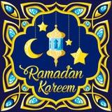 Projeto de cartão tradicional da celebração do mês do kareem de ramadan, cultura muçulmana santamente, eid islâmico de Mubarak da Fotos de Stock