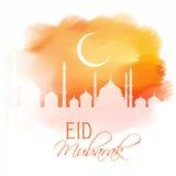 Projeto de Eid Mubarak na textura do watercolour Imagens de Stock