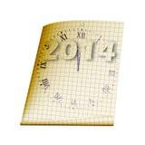 Projeto de papel alienado Grunge no estilo scrapbooking Imagens de Stock