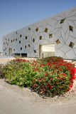 Projeto de Qatar fotografia de stock