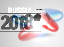 Projeto 2018 de Rússia Imagem de Stock Royalty Free