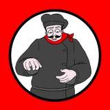 Projeto do ícone do cozinheiro chefe Imagem de Stock Royalty Free