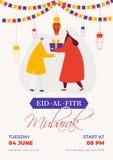 Projeto do cart?o ou do molde do convite com detalhes mu?ulmanos do car?ter e do evento dos homens para Eid al-Fitr ilustração do vetor