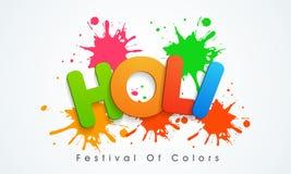 Projeto do cartaz ou da bandeira para a celebração feliz de Holi Fotografia de Stock