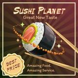Projeto do cartaz do planeta do rolo de sushi Conceito da promoção do restaurante do alimento de Japão ilustração stock