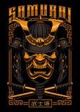 Projeto do cartaz do samurai ilustração stock