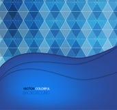 Projeto do fundo, contexto azul abstrato Ilustração do Vetor
