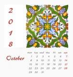 Projeto 2018 do inseto do molde do calendário de mesa Telhas decorativas Imagem de Stock Royalty Free