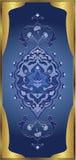 Projeto do otomano Imagem de Stock Royalty Free