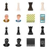 Projeto do vetor do checkmate e do ?cone fino Cole??o do ?cone do vetor do checkmate e do alvo para o estoque ilustração stock