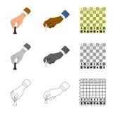 Projeto do vetor do checkmate e do logotipo fino Ajuste do ?cone do vetor do checkmate e do alvo para o estoque ilustração royalty free