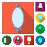 Projeto do vetor de e ícone da aparência Ajuste de e símbolo de ações da reflexão para a Web ilustração stock