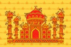 Projeto do vetor de Taj Maha Foto de Stock Royalty Free