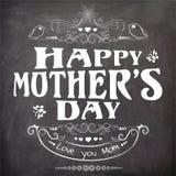 Projeto feliz do cartaz ou da bandeira da celebração do dia de mãe Foto de Stock Royalty Free