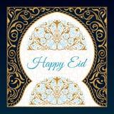 Projeto feliz do cumprimento de Eid Mubarak, palavras felizes do feriado com mesquita dourada e fundo floral imagem de stock royalty free