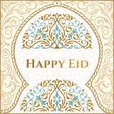 Projeto feliz do cumprimento de Eid Mubarak, palavras felizes do feriado com mesquita dourada e fundo floral foto de stock royalty free