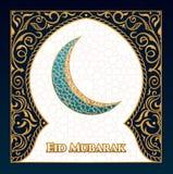 Projeto isl?mico para Eid Mubarak - festival do vetor do molde do cart?o foto de stock royalty free