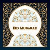 Projeto isl?mico para Eid Mubarak - festival do vetor do molde do cart?o fotografia de stock