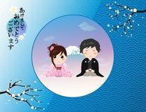 Projeto japonês do cartaz ou do cartão do ano novo feliz & etc. ilustração stock