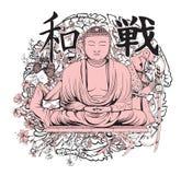 Projeto japonês do t-shirt Fotos de Stock Royalty Free