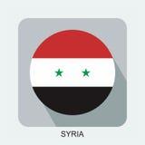 projeto liso da bandeira nacional, bandeira do mundo, bandeira do asiático de Europa Imagem de Stock Royalty Free