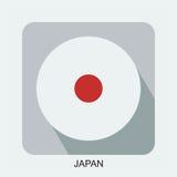 projeto liso da bandeira nacional, bandeira do mundo, bandeira do asiático de Europa Fotografia de Stock